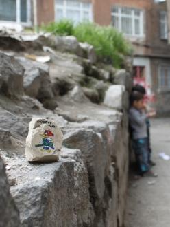 Ogut_StonesToThrowV1_2009_Diyarbakir_Street